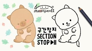 section stop version puppy upside down pose drawing  doovi