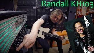 Ламповая голова Randall Kirk Hammett KH103 (Обзор)