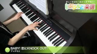 使用した楽譜はコチラ http://www.print-gakufu.com/score/detail/26194...