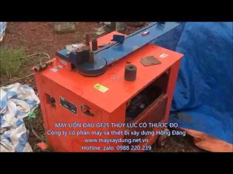 máy uốn đai thủy lực GF25, máy uốn đai, máy uốn sắt thép, máy uốn sắt 0988220239 - YouTube