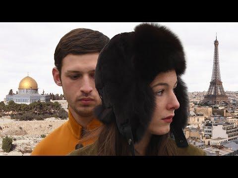 SINÓNIMOS: UN ISRAELÍ EN PARÍS (trailer HD subtitulado)