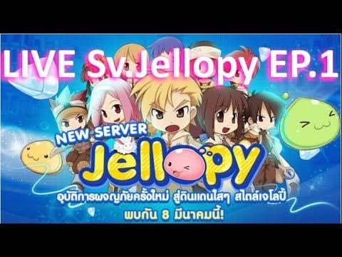 LIVE RagnaroK Sv.Jellopy EP.1