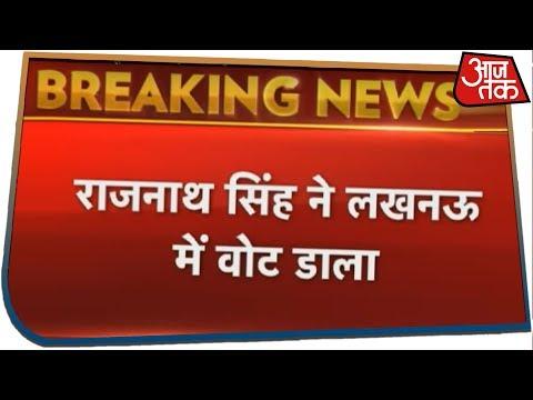 Lucknow की जनता पर पूरा भरोसा : Rajnath Singh