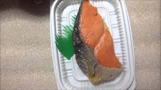 紅鮭(オリジン弁当):通販.jp