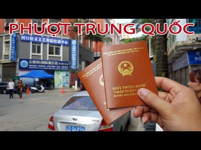Phượt Trung Quốc Có Dễ Không ??? - KST Vlog 2018