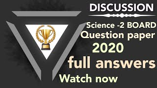 science 2 board question paper 2020 full answer class 10 SSC board science 2 paper solution MH Board