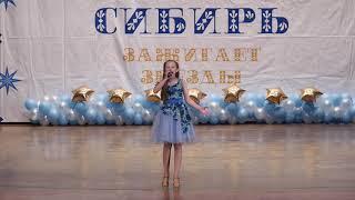 """Смотреть видео Театр песни """"Звенящая капель"""" Дарья Орлова Святая Россия онлайн"""