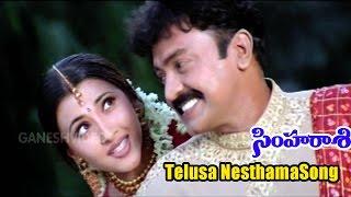 Simharasi Songs - Telusa Nesthama - Dr. Rajasekhar, Saakshi Sivanand - Ganesh Videos