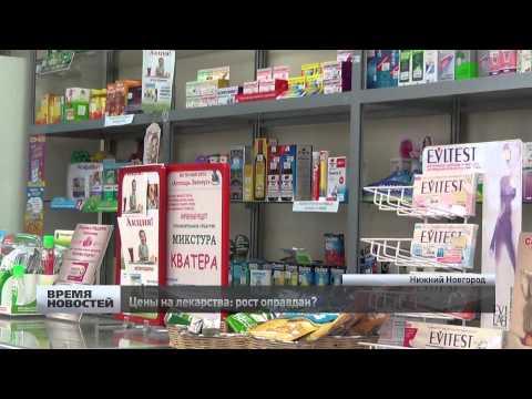 Аптекари рассказали о причинах повышения цен на лекарства в Нижнем Новгороде