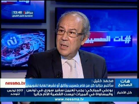 إتهامات بالتجاوزات والصفقات المشبوهة في وزارة الشؤون الدينية، الوزير السابق محمد الخليل يوضح