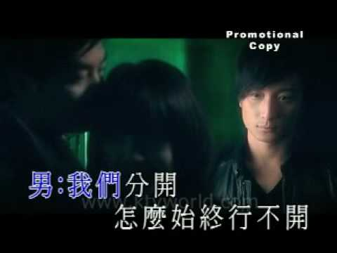 My Most Loved 我的最愛 - Stephy Tang and Alex Fong KTV