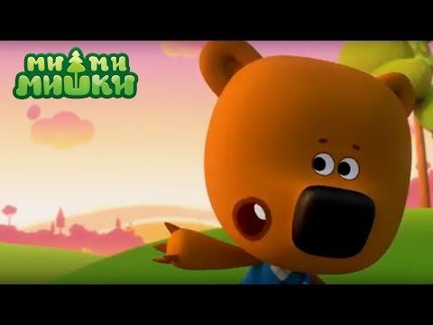 Ми-ми-мишки -  Самые новые серии в одном сборнике - Мультики для детей - Видео онлайн