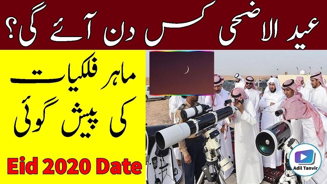 Site- ul de dating din Saudite