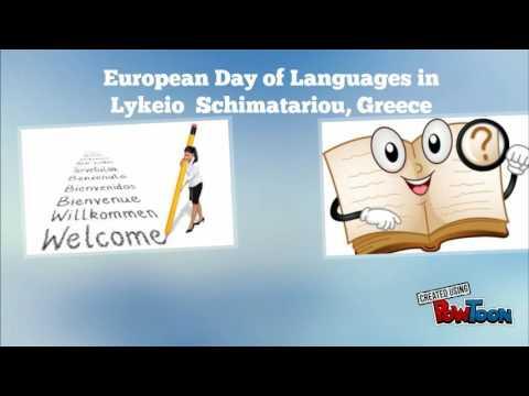 European Language Day Event16