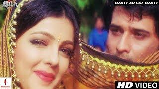 Wah Bhai Wah | Full Song HD | Qila | Rekha, Dilip Kumar, Mukul Dev, Mamta Kulkarni