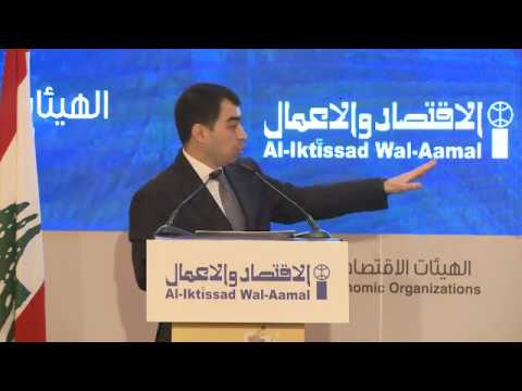 H.E. Cesar Abi Khalil, Minister of Energy & Water, Lebanon during LIIC2018