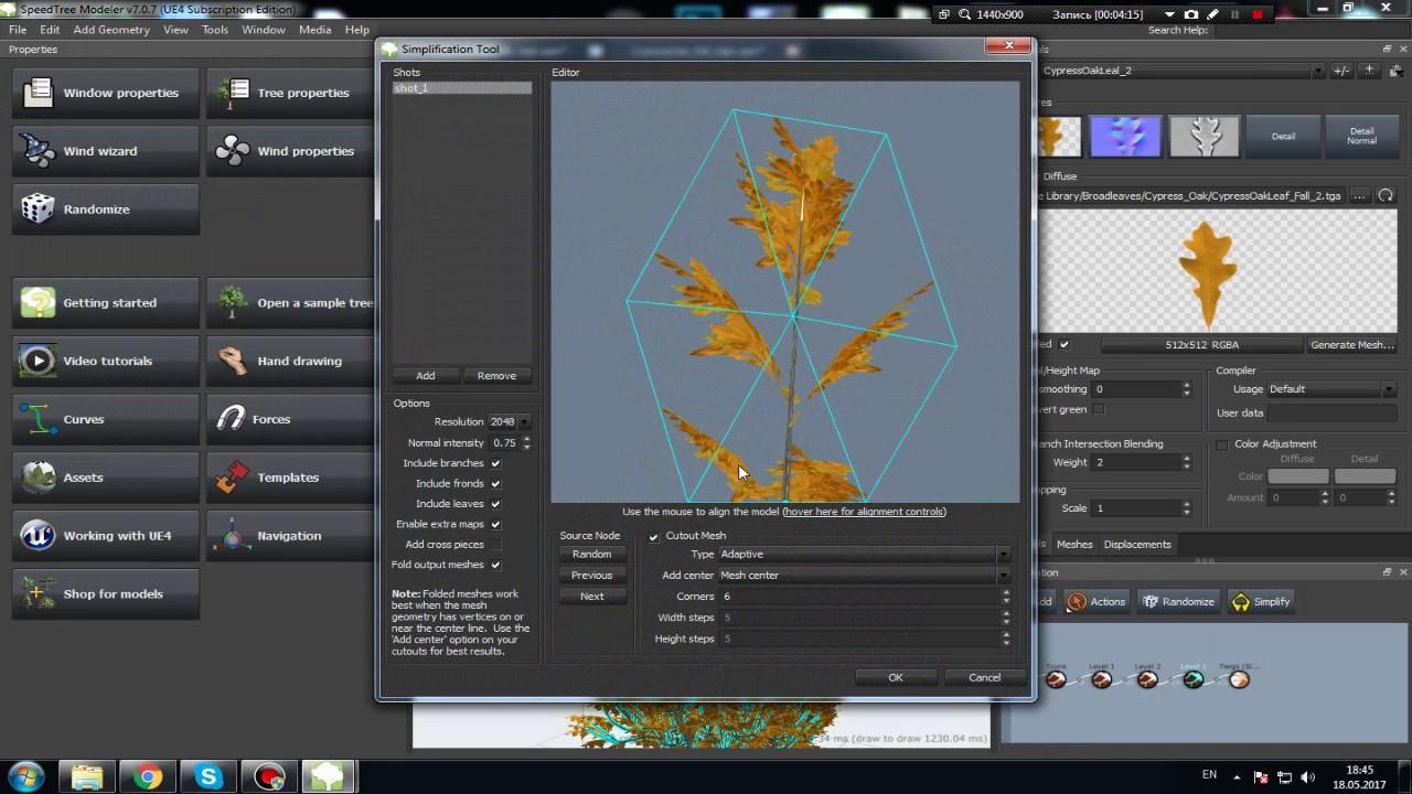 Speed Tree  Simplify (Tutorial)
