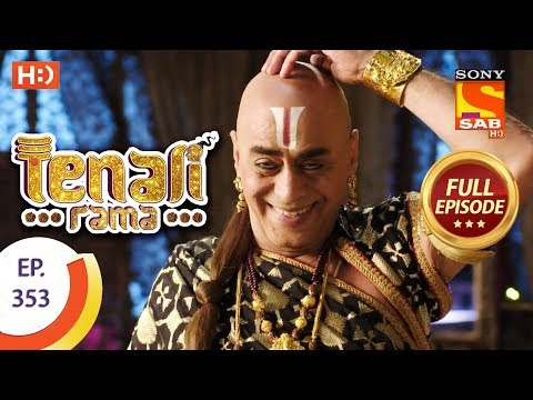 Tenali Rama - Ep 353 - Full Episode - 8th November, 2018