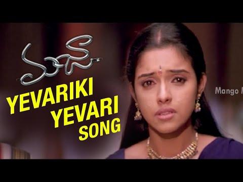 Yevariki Yevari Video Song | Majaa Telugu Movie | Vikram | Asin | Vadivelu | Vidyasagar