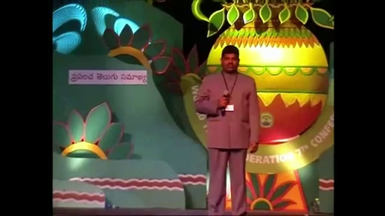 Kondalalo Nelakonna Koneti by Dr.Rafiuddin at World Telugu Conference in Dubai