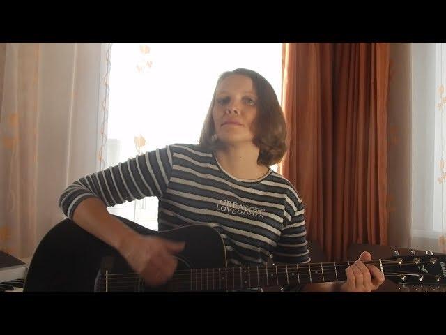 Капли / Рок / Песня под гитару