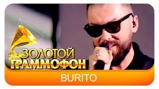 BURITO - По волнам  (Live, 2017)