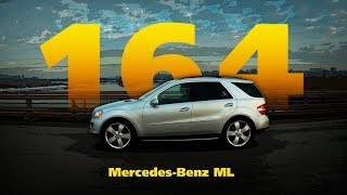 Mercedes-Benz ML W164 обзор