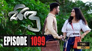 Sidu | Episode 1099 28th October 2020 Thumbnail