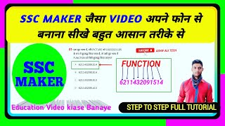 Ssc Maker Jesi Educational Video Kaise Banaye || SSC MAKER JESA VIDEO KAISE BANAYE| ASHIF ALI TECH