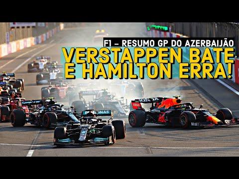 F1 2021 - PEREZ VENCE COM A BATIDA DE VERSTAPPEN - 2021 Video