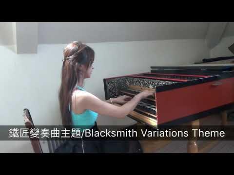 《五種鍵盤彈韓德爾,你喜歡哪種聲音?》Veronica Yen/維若妮卡