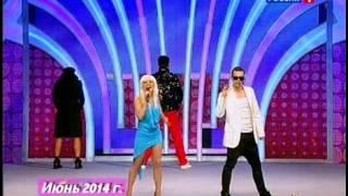 Download Дарья Руднева пародия на Натали - О, Боже какой мужчина! Mp3 and Videos