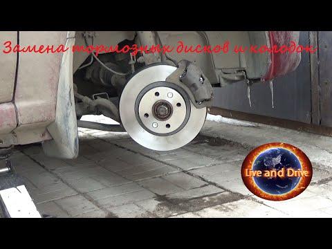 Замена тормозных дисков и колодок на Renault Logan