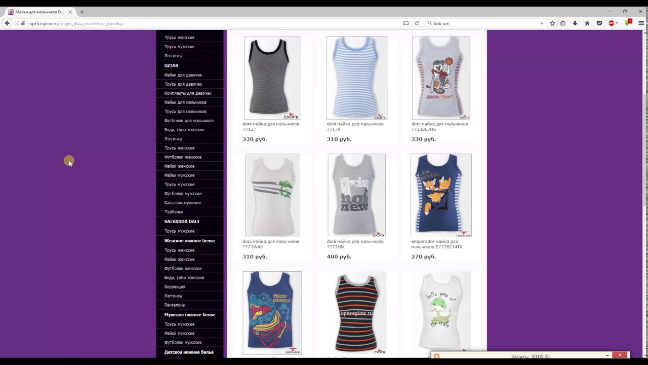 Майки,футболки для мальчиков и девочек. - YouTube - photo#37