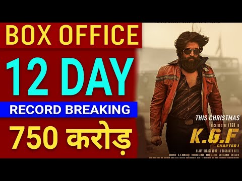 KGF All India Total Box Office Collection | Rocking Star Yash KGF Total Box Office Collection