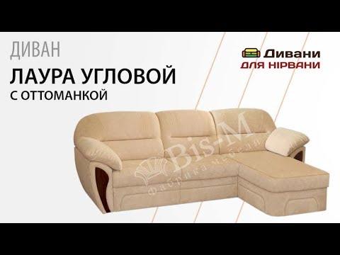 Кровать лаура 160х200 двуспальная кровать, изготовленная из лакированного дсп высокого качества.