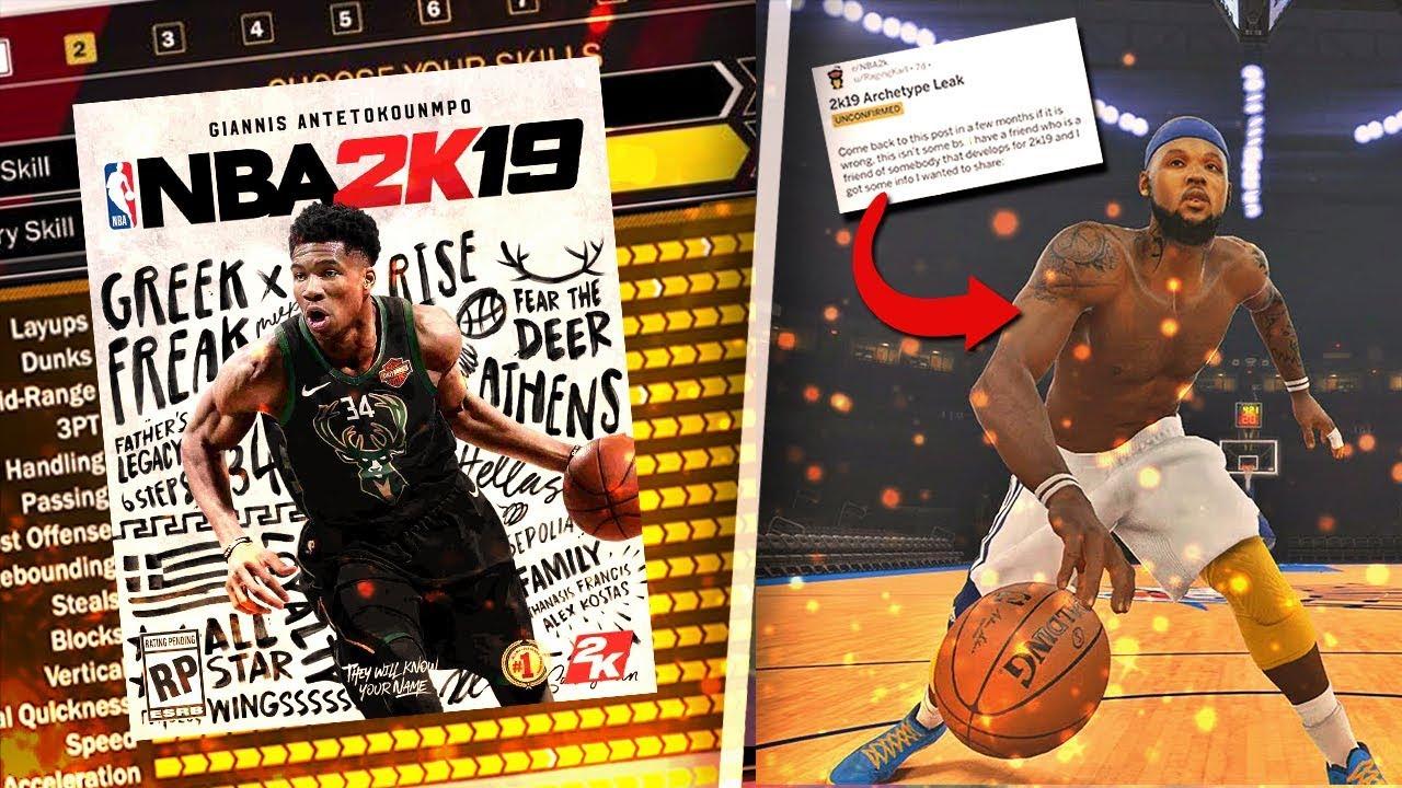 REDDIT REALLY JUST LEAKED NBA 2K19 ARCHETYPE SYSTEM??