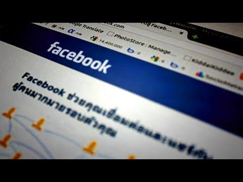 فيسبوك تشهد انخفاضاً في الأرباح  - 12:55-2019 / 4 / 23