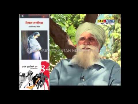 Rare TV Interview with Jaswant Singh Kanwal
