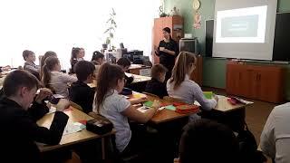 Урок русского языка 5 класс 06.02.18