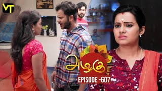 Azhagu - Tamil Serial | அழகு | Episode 607 | Sun TV Serials | 18 Nov 2019 | Revathy | Vision Time