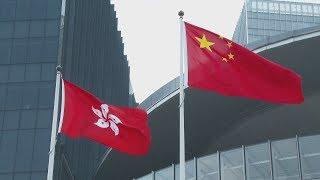The Point: Is China & UK at 'diplomatic war' over Hong Kong?