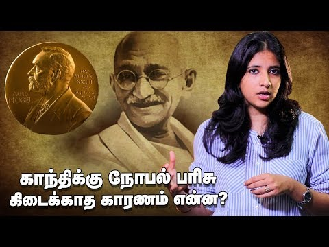 WAR with Pakistan: Gandhiji's Shocking Controversial Statement