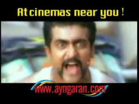 singam 2'nd trailer exclusive....'s upcoming film