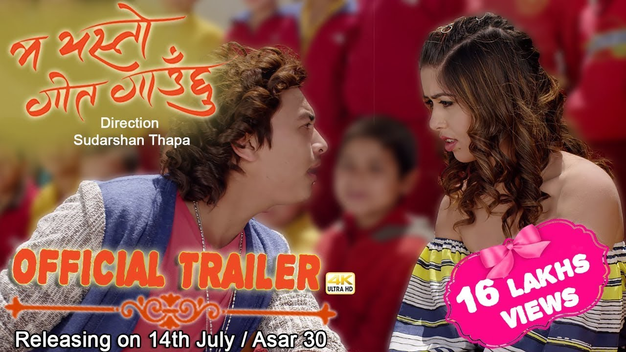 New Nepali Movie - 2017/2074 | Official Trailer | Ma Yesto Geet Gauchu | Ft. Pooja Sharma, Paul Shah
