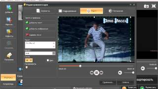 Видео урок где скачать и как пользоваться