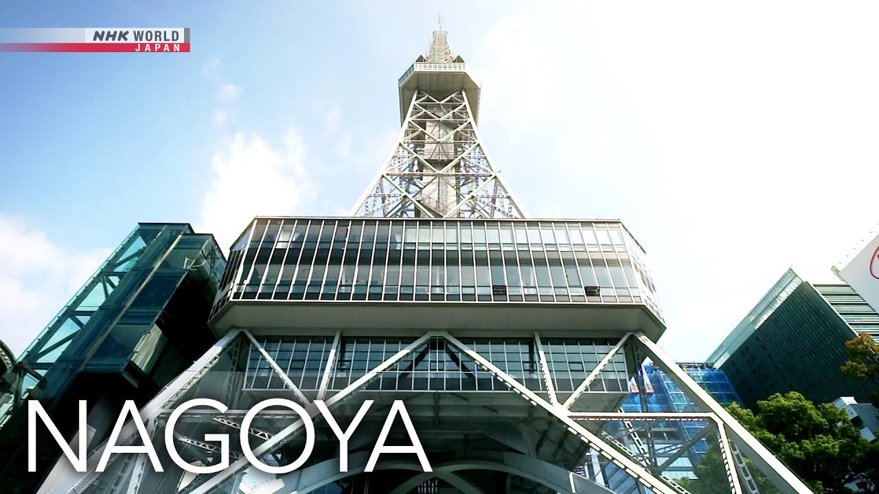 Download Eye on Nagoya: A City's Identity through Architecture - Journeys in Japan