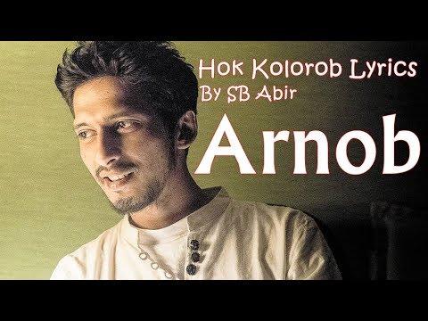 Hok Kolorob Lyrics