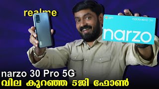 realme narzo 30 Pro 5G Malayalam Unboxing || Cheapest 5G Smartphone in India