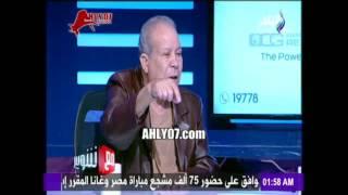 أبو رجيلة واحمد رفعت فضحوا جمال عبد الحميد ومغامراته النسائية
